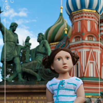 Anastasia in St Basil's Cathedral